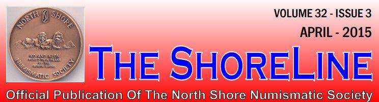 ShorelineApril2015