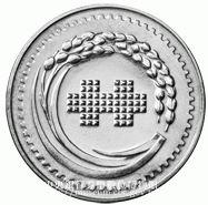 60th Anniversary. Medal