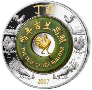 year-of-the-rooster-reverse