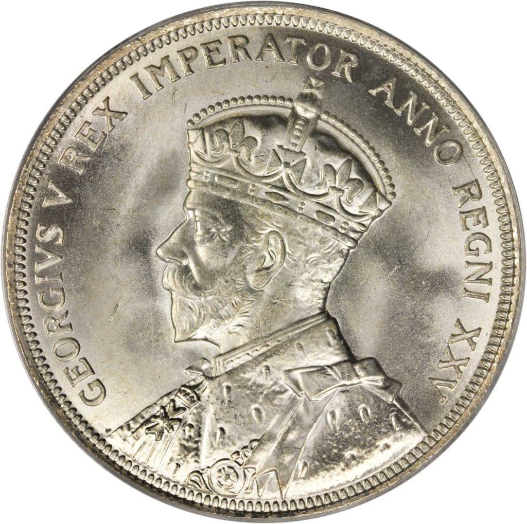 Canadian Silver Voyageur Dollar 1935 King George V