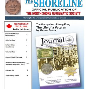 Shoreline Fall 2018 Cover
